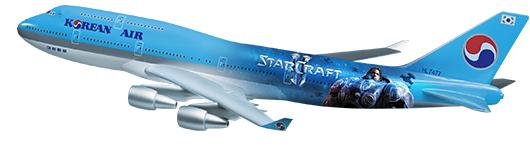 Letadlo společnosti KoreanAir